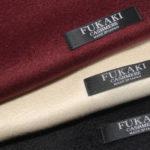 深喜毛織 FUKAKI フカキ カシミヤ カシミア 日本製 made in japan
