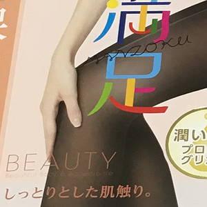 福助 フクスケ FUKUSUKE 満足 保湿 タイツ プロテオグリカン 日本製 made in japan