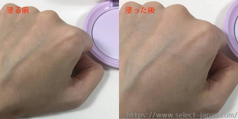 ナリスアップコスメティックス パラソーラ フェイスパウダー UV 日焼け止め 日本製 made in japan