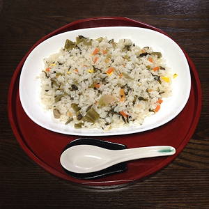 高菜ピラフ アクリフーズ すべて国産 九州産 高菜