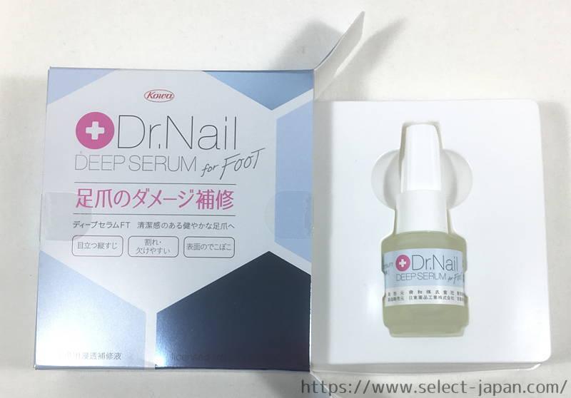 興和 kowa ドクターネイル Dr.nail 足爪 ディープセラム FT deep serum イタリア製