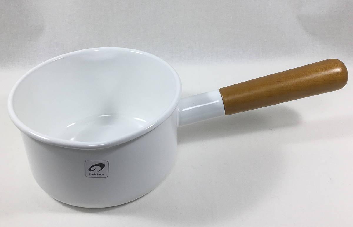 野田琺瑯 ホーロー ミルクパン ポーチカ PO-12M 日本製 made in japan
