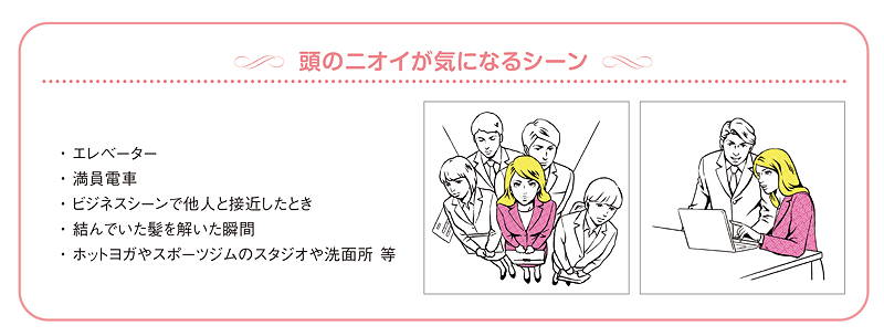 mandom マンダム モワトレ 薬用デオドラントショット 日本製 頭皮汗腺 汗対策 made in japan