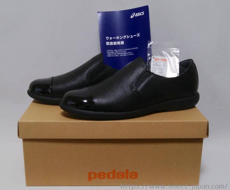 アシックス asics ペダラ pedala 軽量 スニーカー スリッポン 日本製 made in japan