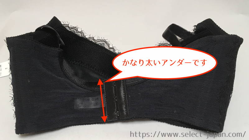 白鳩 コントランテ contrante 補正下着 ブラジャー 日本製 made in japan