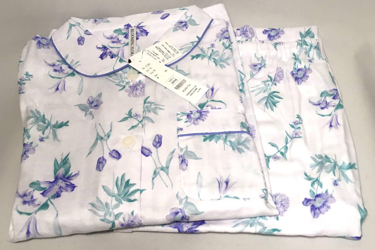 BLOOMING FLORA ブルーミングフローラ パジャマ ダブルガーゼ 綿 コットン 100% 日本製 made in japan
