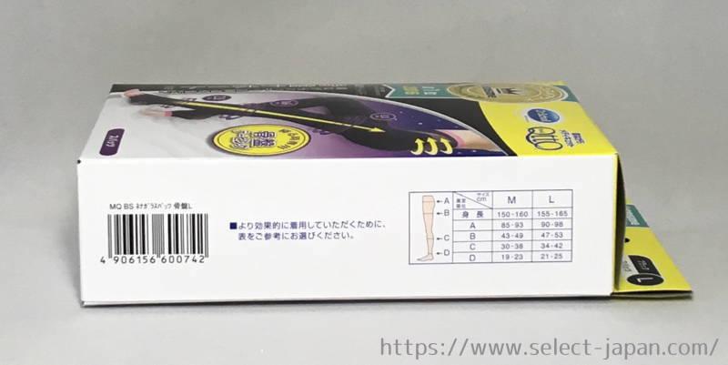 ドクターショール Dr.scholl メディキュット 骨盤ケア 寝ながら スパッツ 日本製 made in japan
