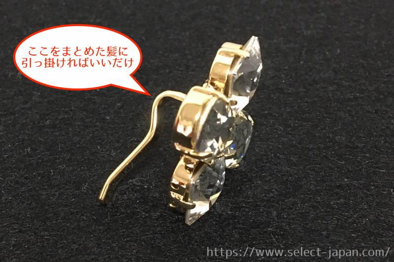 フックポニー ポニーフック ヘアカフス ヘアフック 日本製 made in japan