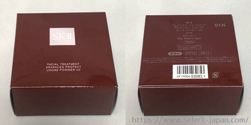 Sk2 フェイシャルトリートメントアドバンストプロテクトルースパウダーUV 白粉 おしろい 日本製 ピテラ配合 made in japan