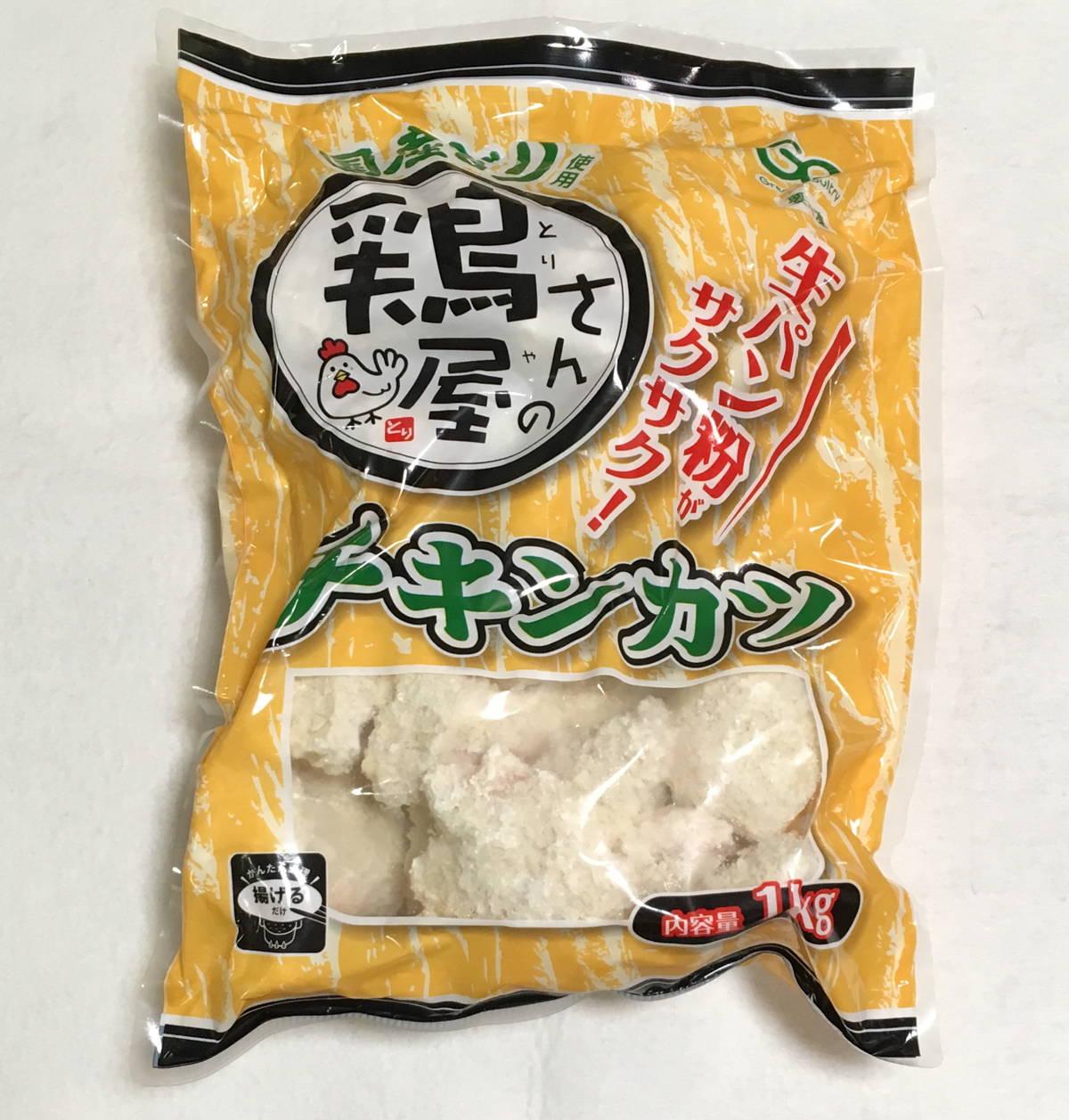 業務スーパー 国産 鶏屋さんのチキンカツ 冷凍食品