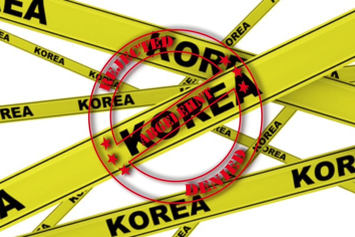 韓国製 made in korea 不買