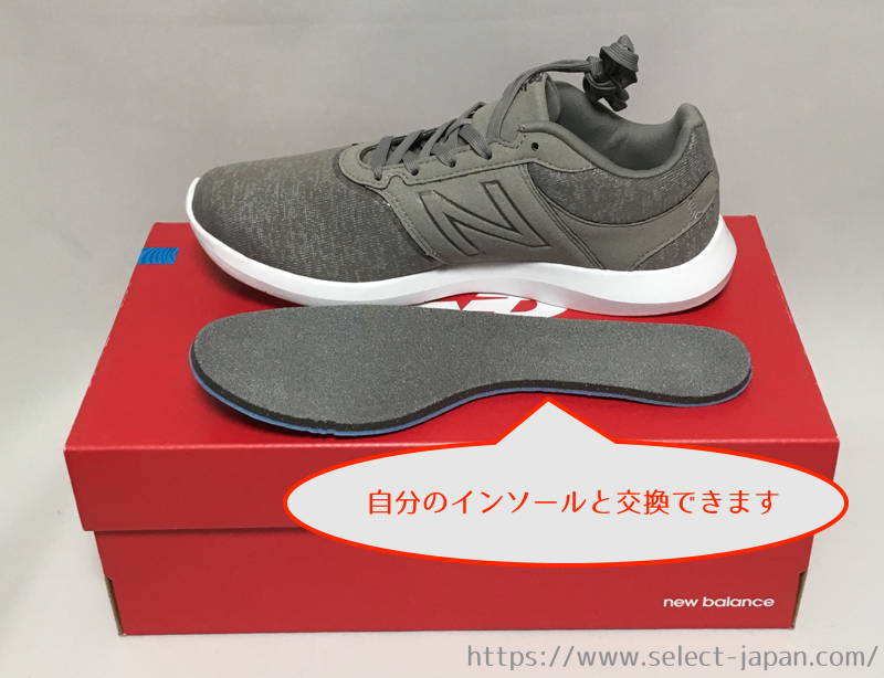 ニューバランス new balance 靴 シューズ ウォーキングシューズ WL415 クッシュプラス CUSH+