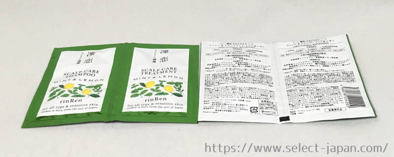 凜恋 りんれん シャンプー トリートメント 国産 植物由来 ノンシリコン 日本製 made in japan ミント レモン 檸檬