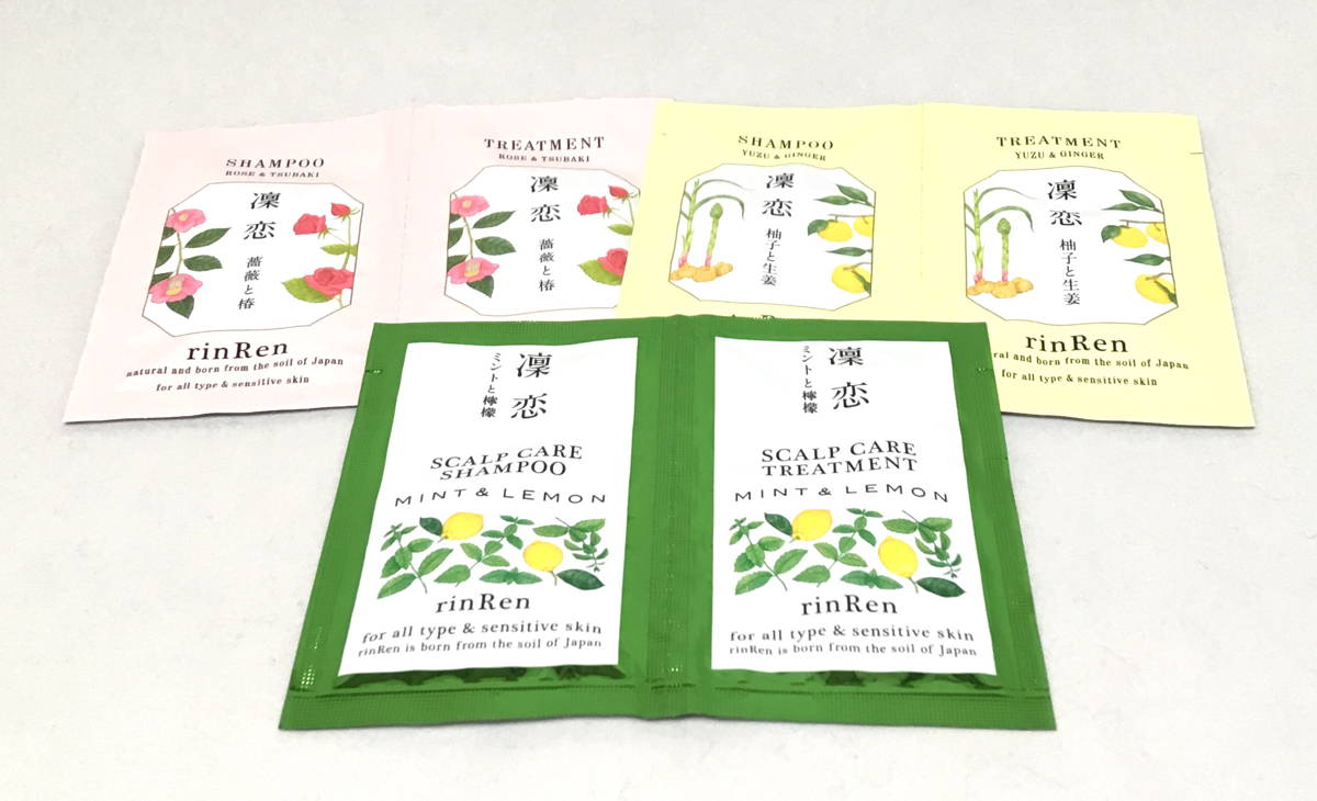 凜恋 りんれん シャンプー トリートメント 国産 植物由来 ノンシリコン 日本製 made in japan