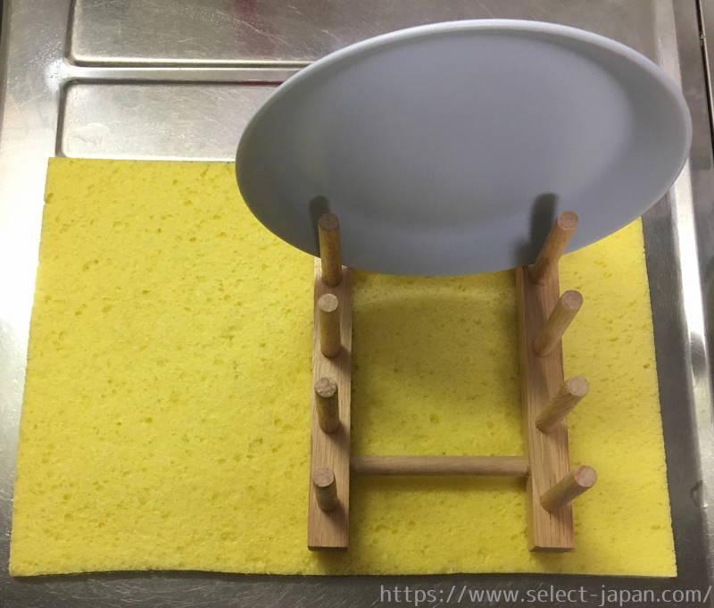 DAISO ダイソー 木製 ディッシュスタンド 皿立て ゴムの木 ベトナム製