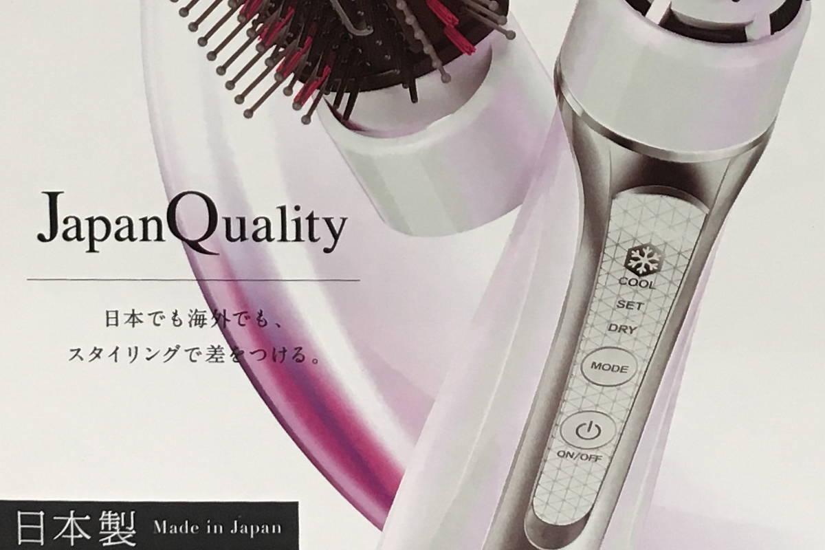 テスコム TESCOM くるくるドライヤー カールドライヤー TIC6J 日本製 made in japan 自動変圧 海外