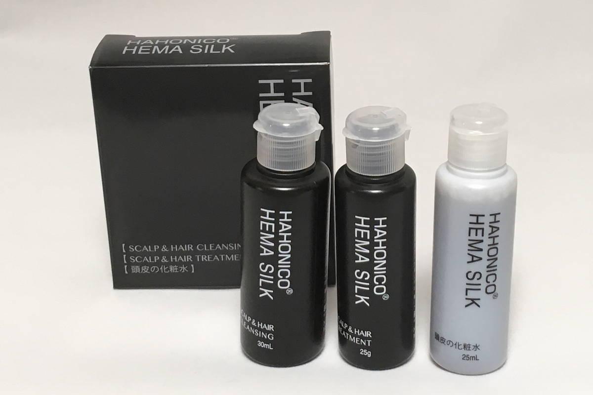 ハホニコ ハッピーライフ ヘマシルク スカルプ&ヘアクレンジング スカルプ&トリートメント 頭皮の化粧水 日本製 made in japan