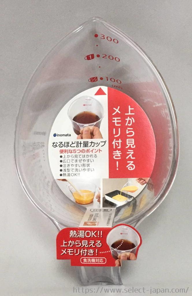 イノマタ化学工業 計量カップ 熱湯 赤文字 日本製 made in japan なるほど計量カップ