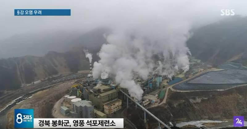 SBSメディア 韓国 カドミウム 汚染 石浦亜鉛精錬所