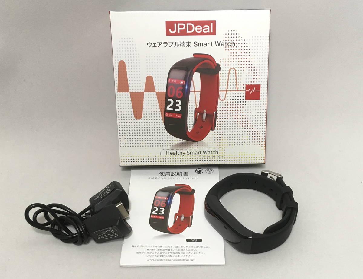 JPDeal IP67 スマートウォッチ