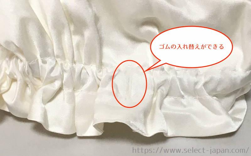 瀧芳 Takiyoshi 絹 シルク silk ナイトキャップ night cap 日本製 made in japan