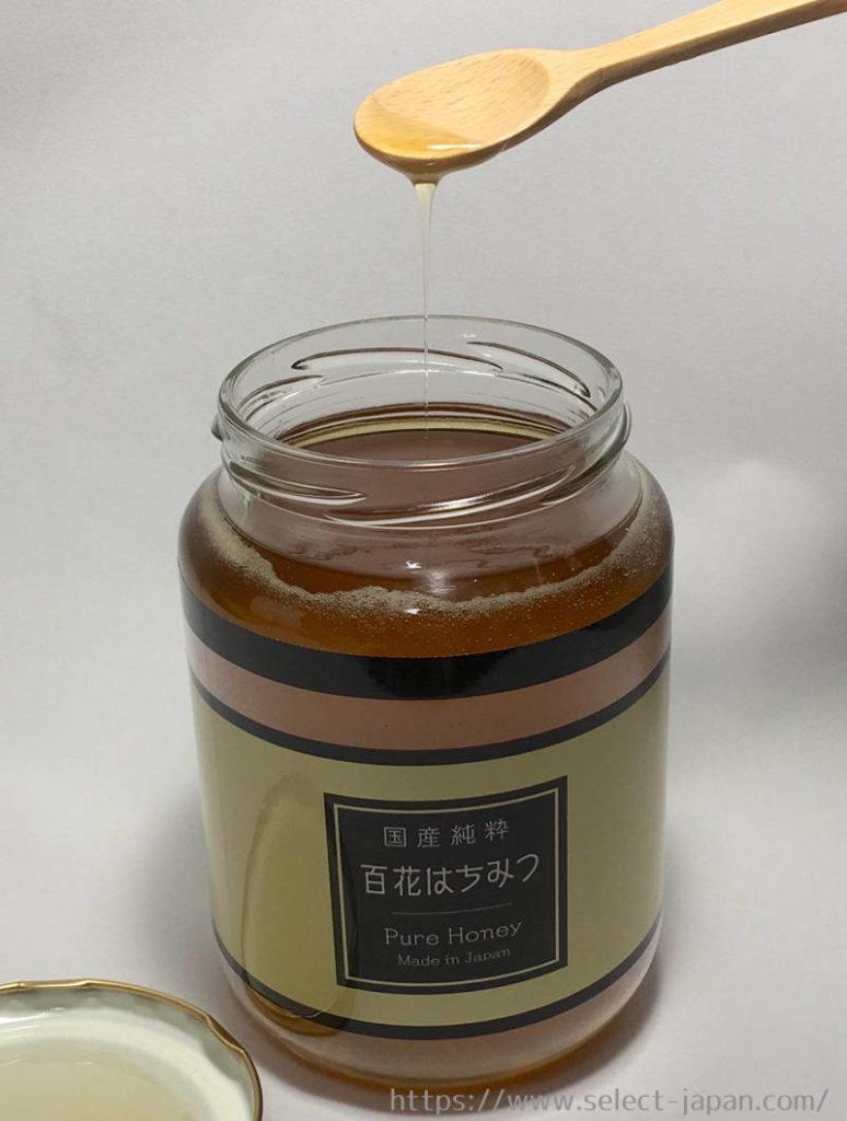 日本産 国産 はちみつ ハチミツ 蜂蜜 made in japan Honey
