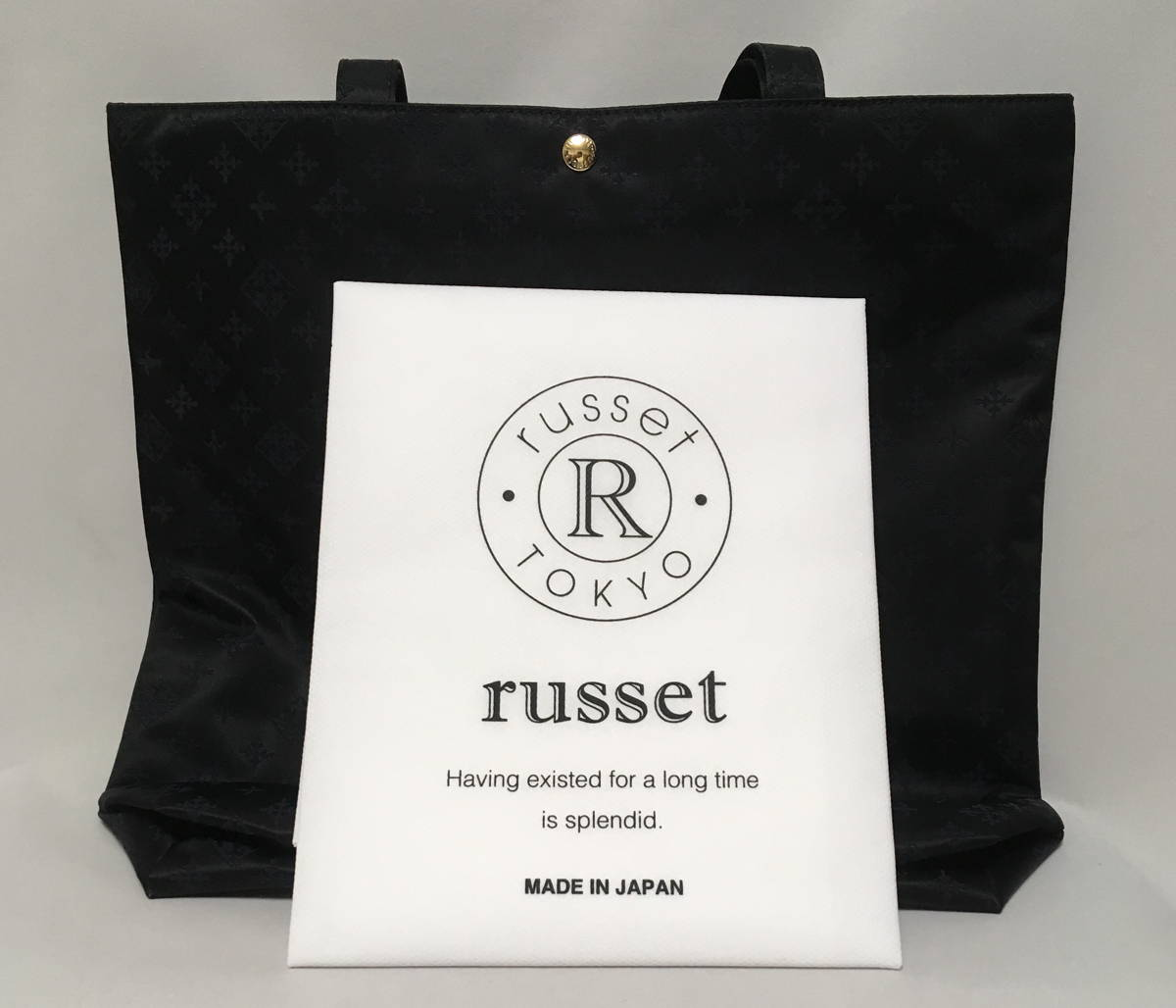 russet ラシット プレイン トート バッグ カバン サブバッグ 鞄 ナイロン ポリエステル Z-503 日本製 made in japan