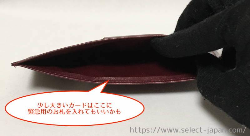 カードケース カードホルダー 牛革 本革 日本製 made in japan