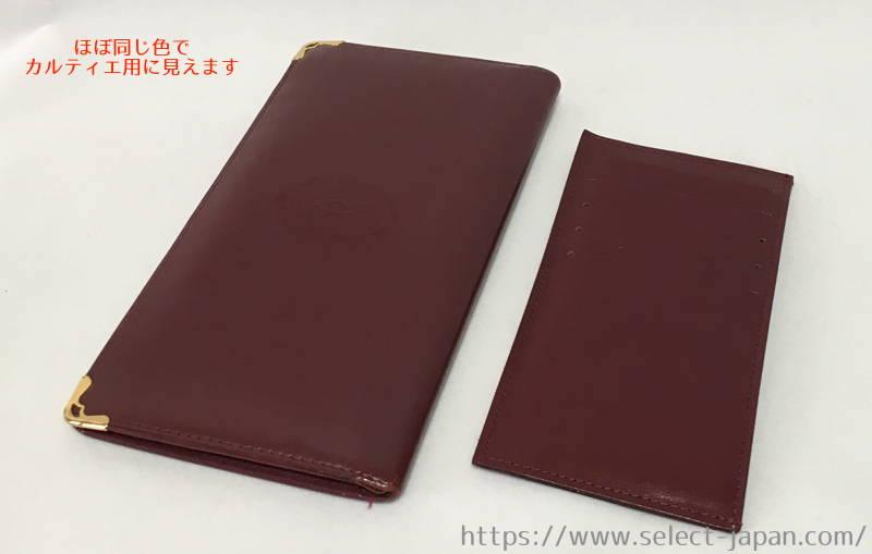 カードケース カードホルダー 牛革 本革 日本製 made in japan カルティエ 長財布