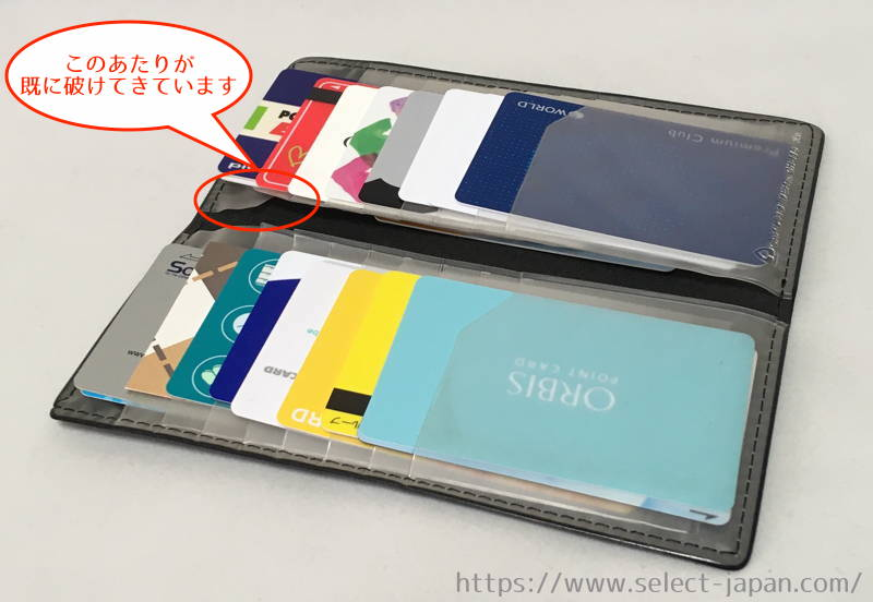 カードケース カードホルダー 日本製 made in japan card holder