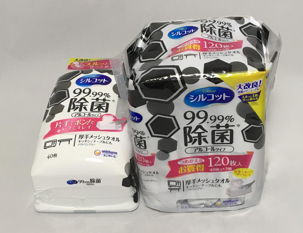 ユニ・チャーム シルコット 除菌 アルコール ウェットティッシュ 日本製 made in japan