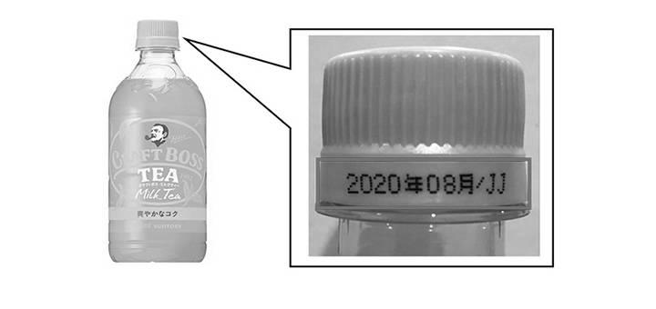 サントリー クラフトボス ミルクティ リコール 自主回収
