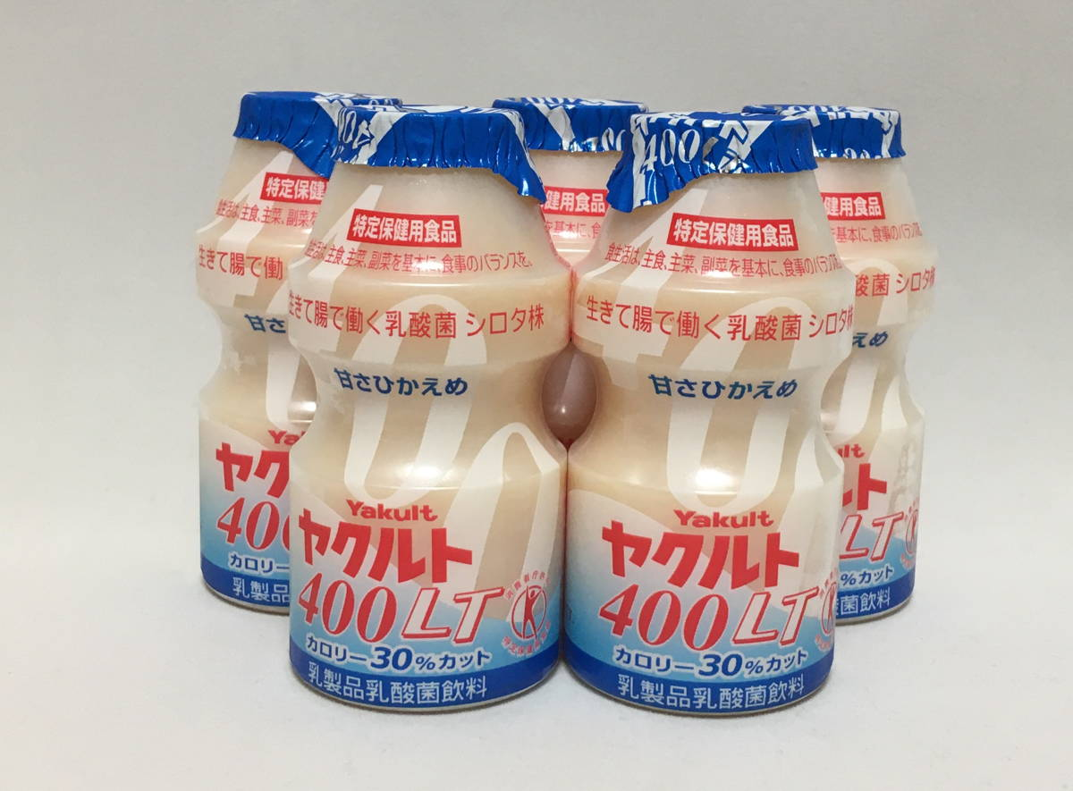 ヤクルト 日本 made in japan