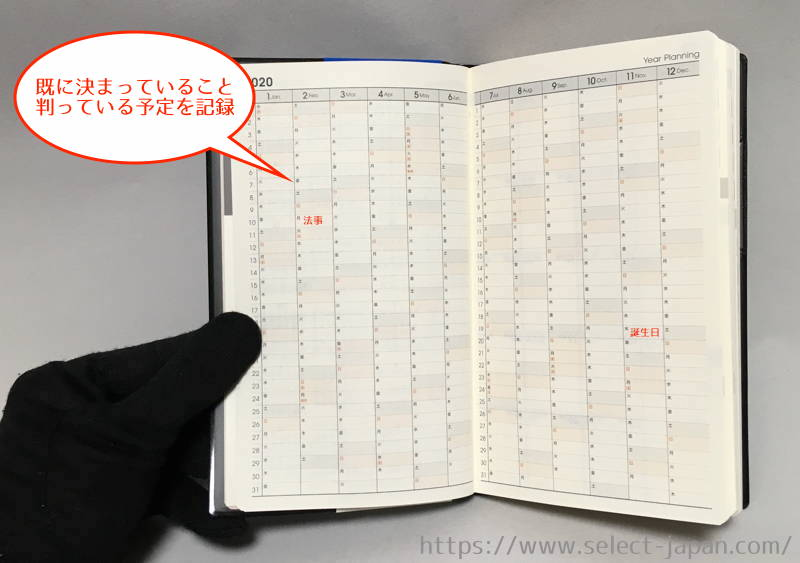 高橋の手帳 履歴 日本製 made in japan