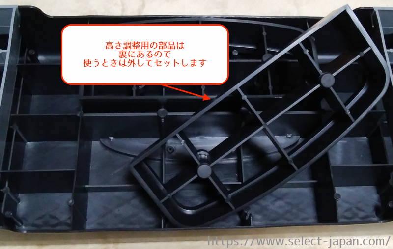 踏み台 昇降運動 ステッパー ステップ台 ダイエット 中国製