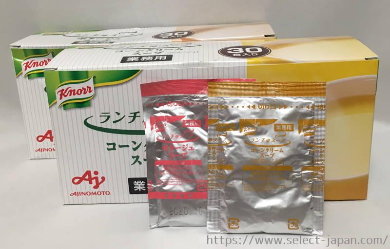 クノール カップスープ ポタージュ コーンクリームスープ 業務スーパー ランチ用