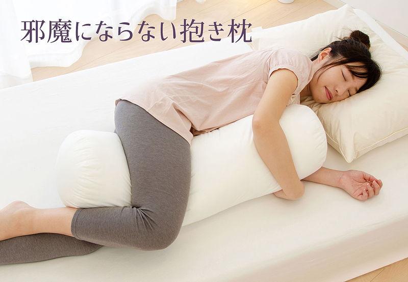 邪魔にならない抱き枕 枕 日本製 made in japan