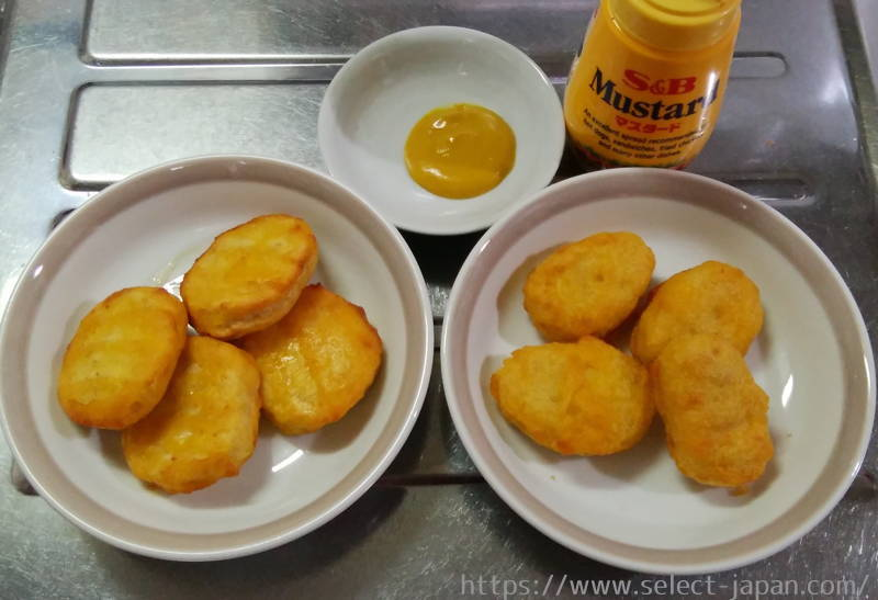 業務スーパー 冷凍 国内産鶏使用 お徳用チキンナゲット 国産 冷凍食品