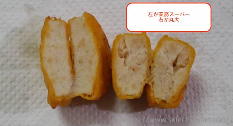 業務スーパー 国産鶏使用のチキンナゲット