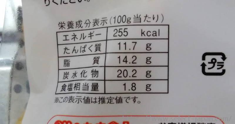 丸大 チキンナゲット カロリー