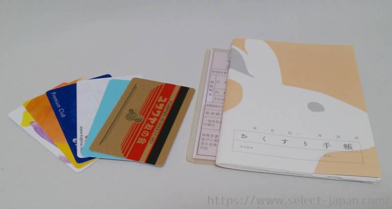 保険証ケース お薬手帳ケース 診察券 収納 カード入れ 日本製 made in japan 和柄 和風
