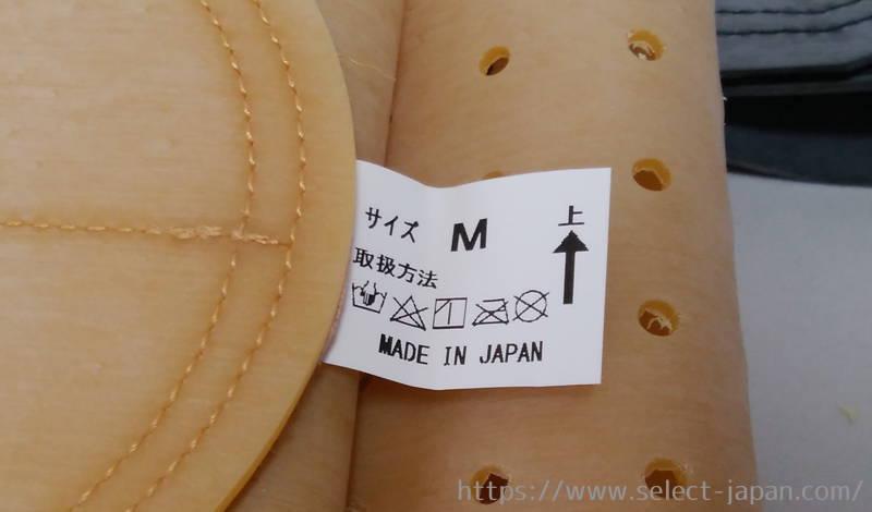 腰痛ベルト 骨盤ベルト 天然ゴム 日本製 made in japan
