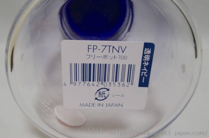 ハリオ HARIO ガラス製 耐熱ガラス ポット ガラスポット フリーポット 日本製 made in japan