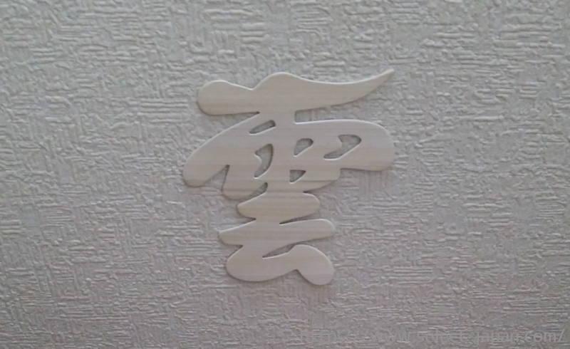 神棚 雲 空 天 日本製 ひのき シール made in japan 日本製