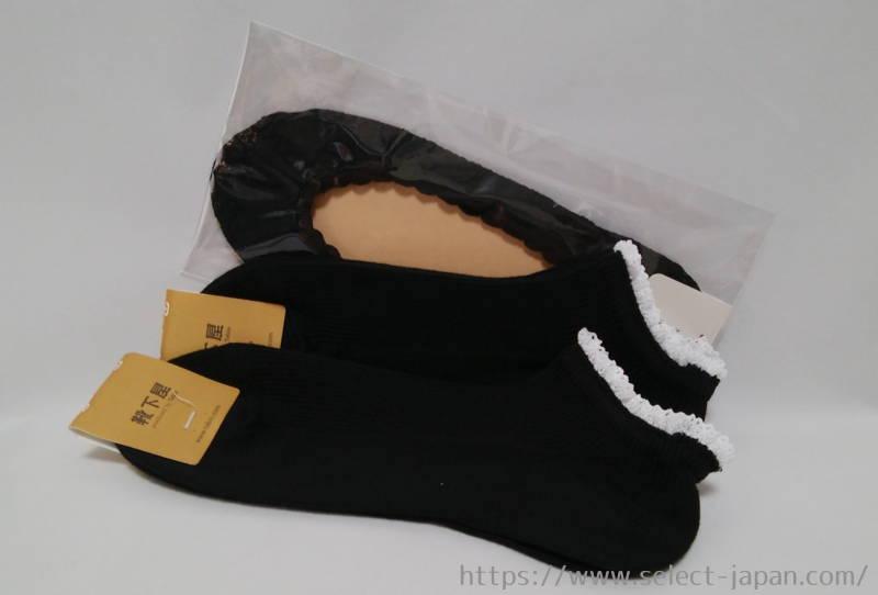 靴下屋 日本製 靴下 レースソックス カバーソックス スニーカー用 ショート made in japan