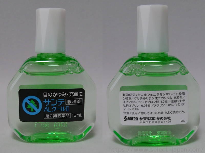 参天製薬 サンテ ALクール かゆみ 充血 花粉 アレルギー 目薬