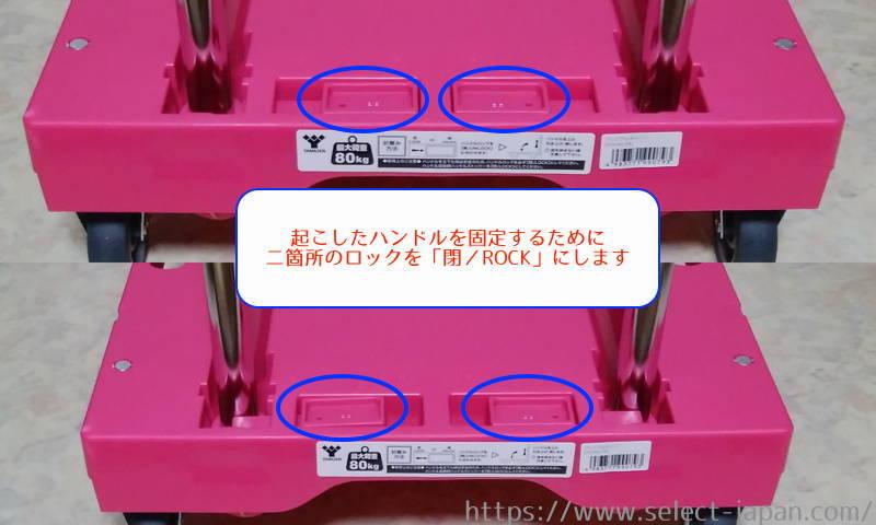 山善 YAMAZEN ヤマゼン プレミアムコンパクトキャリー キャリーカート 台車 軽量 折りたたみ 日本製 made in japan 静音 静か OTG-HS