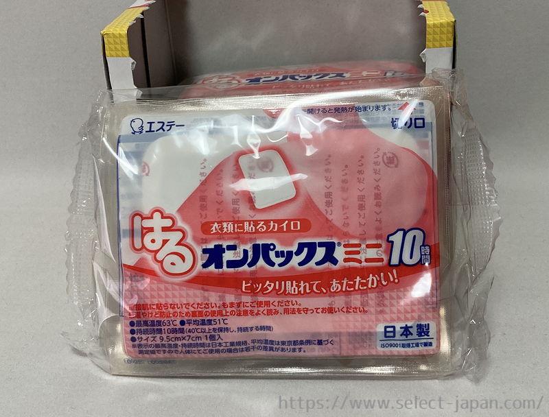 エステー ホッカイロ カイロ 衣類に貼るカイロ ハルオンパックス ミニ 日本製 made in japan 使い捨て