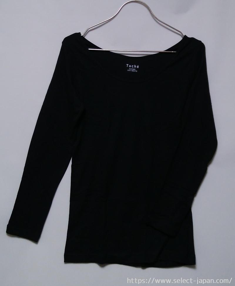 グンゼ GUNZE トゥシェ tuche 着るコスメ 肌着 綿 100% コットン 保湿 スクワラン コラーゲン 抗菌 防臭