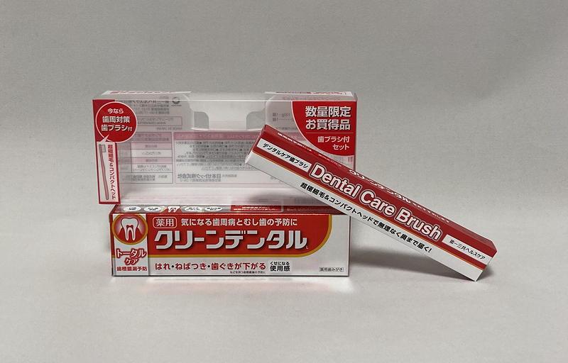 第一三共ヘルスケア デンタルケア 歯磨き粉 歯周病 予防 むし歯予防 口臭予防 日本製 made in japan